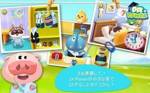 Androidアプリ「Dr. Panda小さな家」のスクリーンショット 1枚目