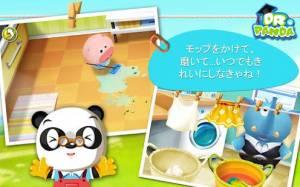 Androidアプリ「Dr. Panda小さな家」のスクリーンショット 5枚目