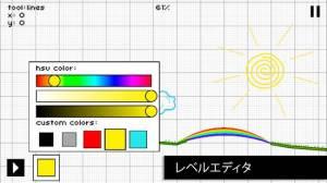 Androidアプリ「Draw Rider Plus ドローライダープラス」のスクリーンショット 4枚目