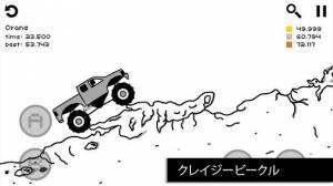 Androidアプリ「Draw Rider Plus ドローライダープラス」のスクリーンショット 3枚目