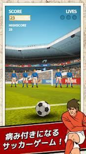 Androidアプリ「フリック・キック・フットボール [FK Football]」のスクリーンショット 1枚目