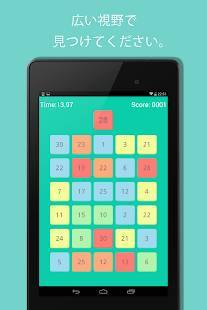 Androidアプリ「動体視力・速読トレーニング-視力回復も」のスクリーンショット 2枚目