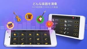 Androidアプリ「Pianist HD : Piano +」のスクリーンショット 3枚目