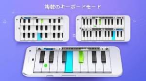 Androidアプリ「Pianist HD : Piano +」のスクリーンショット 5枚目