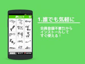 Androidアプリ「無料スタンプ決定版-奇妙なスタンプ-」のスクリーンショット 2枚目