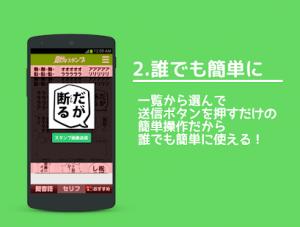 Androidアプリ「無料スタンプ決定版-奇妙なスタンプ-」のスクリーンショット 3枚目