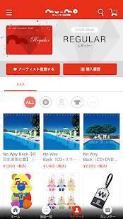 Androidアプリ「mu-moショップ」のスクリーンショット 2枚目