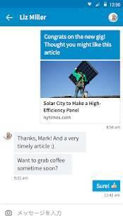 Androidアプリ「LinkedIn」のスクリーンショット 4枚目