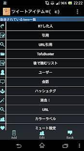 Androidアプリ「びよーんったー」のスクリーンショット 5枚目