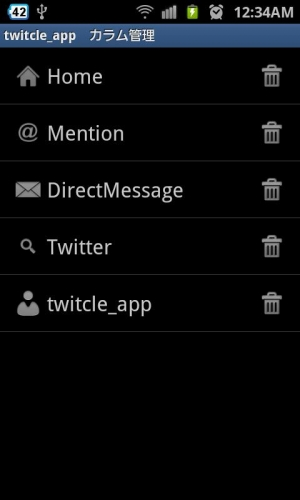 Androidアプリ「twitcle」のスクリーンショット 4枚目