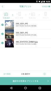 Androidアプリ「PrintSmash」のスクリーンショット 2枚目