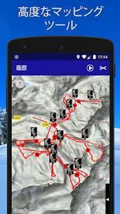 Androidアプリ「Ski Tracks」のスクリーンショット 3枚目