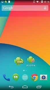 Androidアプリ「タスクマネージャー (Task Manager)」のスクリーンショット 5枚目