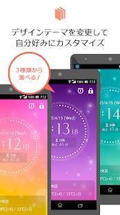 Androidアプリ「女性向けアラーム あさとけい:おしゃれでかわいい無料目覚まし時計 お出かけの時刻もボイスでお知らせ」のスクリーンショット 3枚目