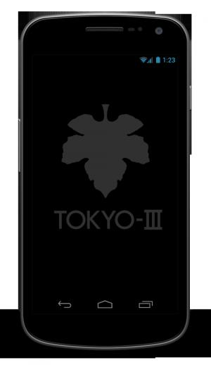 Androidアプリ「エヴァアイコンチェンジ」のスクリーンショット 4枚目