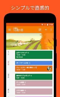 Androidアプリ「DigiCal 日本カレンダースケジュール」のスクリーンショット 5枚目