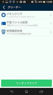 Androidアプリ「KINGSOFT Mobile Security Plus」のスクリーンショット 3枚目