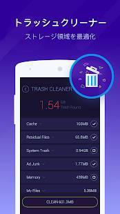 Androidアプリ「DU Speed Booster (Cleaner)」のスクリーンショット 2枚目