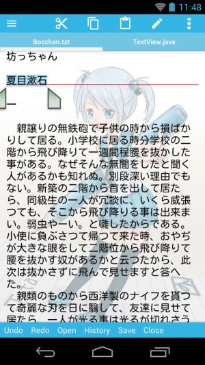 Androidアプリ「Jota+ (Text Editor)」のスクリーンショット 2枚目