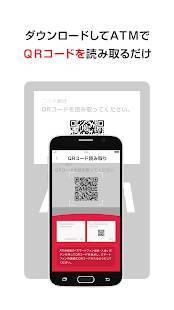 Androidアプリ「アイフル」のスクリーンショット 2枚目