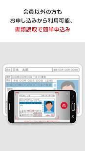 Androidアプリ「アイフル」のスクリーンショット 3枚目