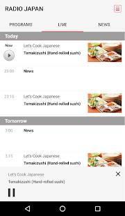 Androidアプリ「NHK WORLD RADIO JAPAN」のスクリーンショット 1枚目