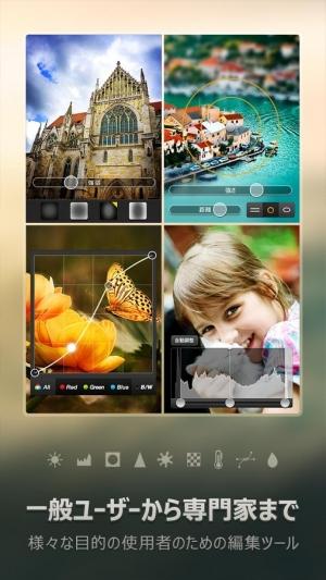 Androidアプリ「PicsPlay フォトエディター」のスクリーンショット 3枚目
