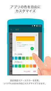 Androidアプリ「Scene - カンタン写真整理・共有・印刷」のスクリーンショット 5枚目