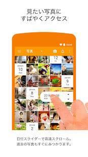 Androidアプリ「Scene - カンタン写真整理・共有・印刷」のスクリーンショット 2枚目