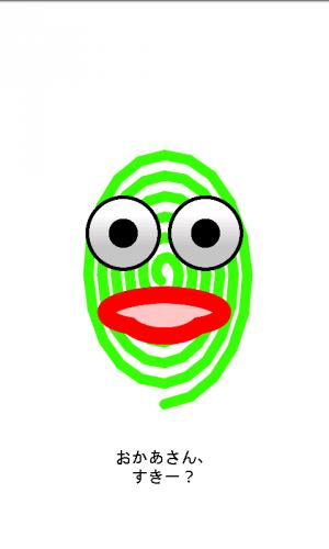 Androidアプリ「さわっておしゃべり!お絵かきフリー (幼児用)」のスクリーンショット 1枚目