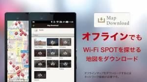 Androidアプリ「Japan Connected-free Wi-Fi」のスクリーンショット 4枚目