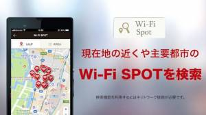Androidアプリ「Japan Connected-free Wi-Fi」のスクリーンショット 3枚目