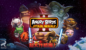 Androidアプリ「Angry Birds Star Wars II」のスクリーンショット 1枚目