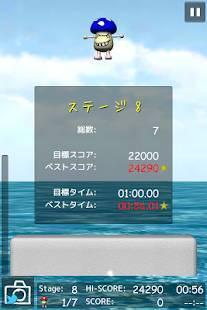 Androidアプリ「キノコバランス」のスクリーンショット 2枚目
