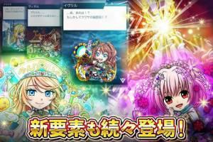 Androidアプリ「探検ドリランド【カードバトルRPGゲーム】GREE(グリー)」のスクリーンショット 4枚目