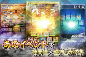 Androidアプリ「探検ドリランド【カードバトルRPGゲーム】GREE(グリー)」のスクリーンショット 3枚目