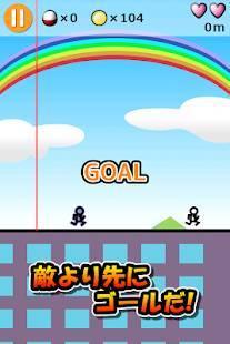 Androidアプリ「ダッシュでバトル - ランゲーム」のスクリーンショット 2枚目