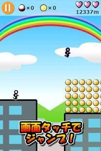 Androidアプリ「ダッシュでバトル - ランゲーム」のスクリーンショット 1枚目