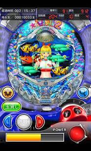 Androidアプリ「CR大海物語2 Lite」のスクリーンショット 4枚目