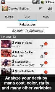 Androidアプリ「Decked Builder」のスクリーンショット 3枚目