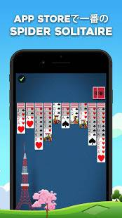Androidアプリ「Spider Solitaire」のスクリーンショット 2枚目