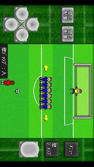 Androidアプリ「がちんこサッカー」のスクリーンショット 2枚目