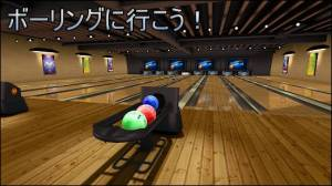 Androidアプリ「ボーリング Galaxy Bowling」のスクリーンショット 1枚目