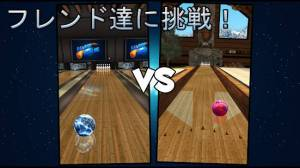 Androidアプリ「ボーリング Galaxy Bowling」のスクリーンショット 2枚目