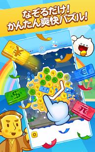 Androidアプリ「パズ億~爽快パズルゲーム」のスクリーンショット 1枚目
