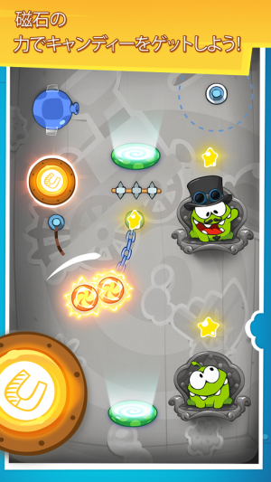 Androidアプリ「Cut the Rope: Time Travel」のスクリーンショット 3枚目