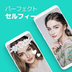 Androidアプリ「Candy Camera - セルフ、美容カメラ、フォトエディタ」のスクリーンショット 1枚目