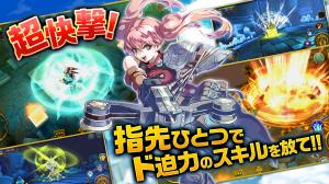 Androidアプリ「ヴァリレギ【ヴァリアントレギオン】無料本格アクションバトル」のスクリーンショット 2枚目