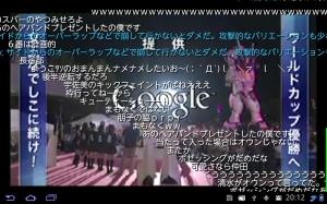 Androidアプリ「テレニコツイ」のスクリーンショット 4枚目