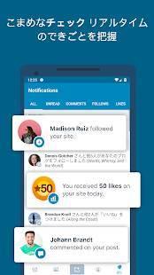 Androidアプリ「WordPress – サイトとブログのビルダー」のスクリーンショット 3枚目